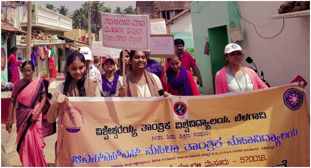 Photograph of voting awareness drive | GSSSIETW