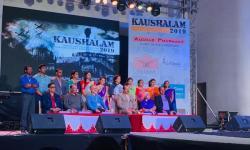 Kaushalam 2019