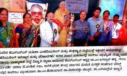 Prajavani   11-05-2018   Page No. 02