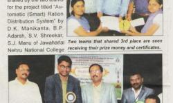 Star of Mysore   13-05-18   Page No. 12