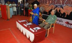 Geethayaana - 2017