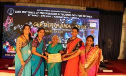 Geethayaana - 2018