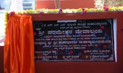 Parameshwara Temple Inauguration