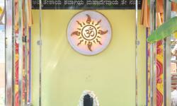 Parameshwara Temple Inauguration