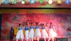 Geethayaana - 2016
